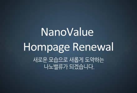 -您好,这里是NanoValue。